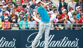 The Ballantine's Championship takes place from 25-28 April 2013 in Seoul, Korea.