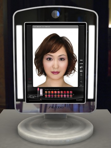 Mirror Mirror Digital Makeup Simulators At Shiseido