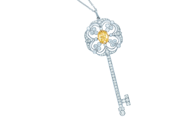 The perfect gift a tiffany co key lifestyleasia singapore tiffany enchant scallop key pendant mozeypictures Image collections